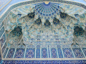 Samarkand: Poetry in Architecture