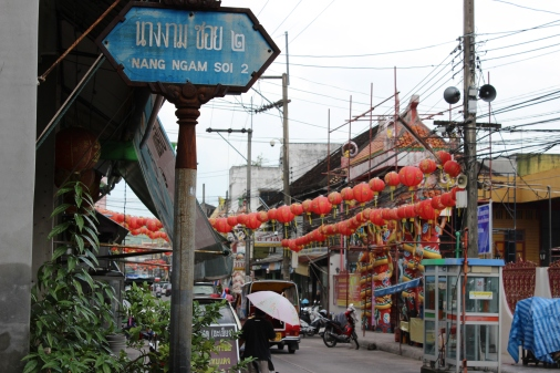 'Pretty Girls' Street? Okay... it's Thailand