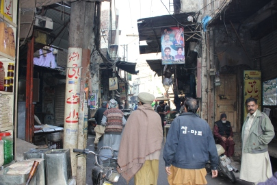 Old Lahore #3