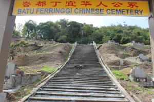 Chinese Cemetery, Batu Ferringhi, Penang, Malaysia