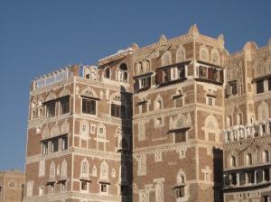 Yemen architecture: sweet