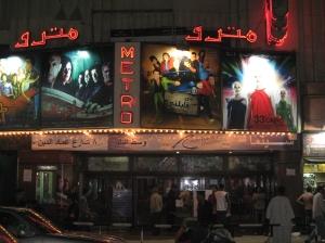 Cairo Film Fest