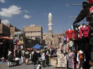 Sanaa, Yemen: old town
