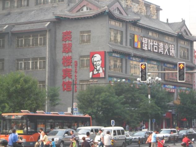 Chengde is finger-lickin' good
