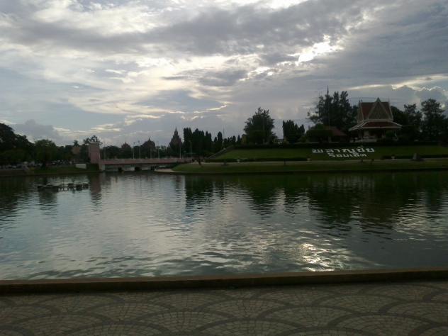 Lake in the Middle of Roi Et, Thailand